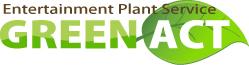 鉢花、エコプラント、グリーンレンタルのグリーンアクト